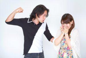 配偶者からのDVは暴力